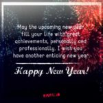 2021 New Year Inspirational Quotes Twitter