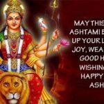 Ashtami Wishes Images Facebook