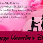 Best Valentine Message For Him Facebook