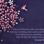 Best Wishes For Family Pinterest