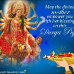 Durga Puja Images With Quotes Facebook
