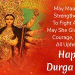 Durga Puja Wishes 2020 Facebook