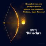 Dussehra 2020 Wishes Images