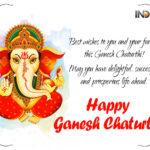 Ganesh Chaturthi Pics With Quotes Tumblr