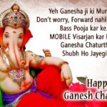 Ganesh Puja Whatsapp Status Tumblr
