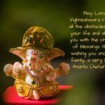 Ganesh Visarjan Quotes Pinterest