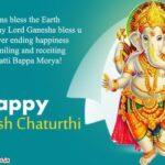 Ganpati Quotes In English Pinterest