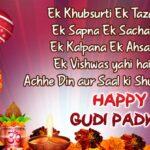 Gudi Padwa Whatsapp Status Facebook