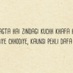 Gulzar Famous Quotes Twitter
