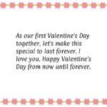 Happy 1st Valentine's Day Tumblr