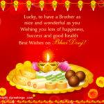 Happy Bhai Dooj Images In English