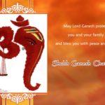 Happy Ganesh Chaturthi 2018 Wishes Pinterest