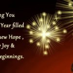 Happy New Wishes Sms