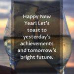 Happy New Year Prayer Wishes Tumblr
