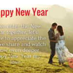 Happy New Year Quotes For Brother Tumblr