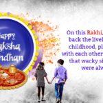 Happy Raksha Bandhan Wishes Quotes Sister Pinterest