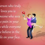 Happy Valentine Day Quotes For Husband Facebook