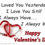 Happy Valentines Day Quotes To My Husband