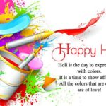 Holi Special Quotes Twitter