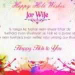 Holi Wishes For Husband Twitter