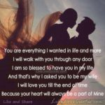 I Am So Blessed To Have You In My Life Pinterest