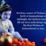 Janmashtami Quotes In English Facebook