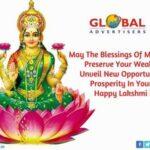 Laxmi Puja Wishes Tumblr