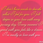 Love Quotes For Husband On Valentine's Day