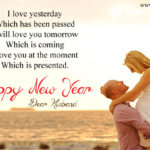 New Year Wishes To Husband From Wife Facebook
