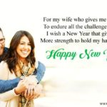 New Year Wishes To My Wife Facebook