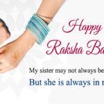 Raksha Bandhan Funny Status Twitter