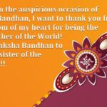 Raksha Bandhan Quotes For Friends Pinterest