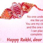 Raksha Bandhan Quotes For Sister Twitter