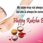 Raksha Bandhan Sister Status Facebook