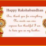 Raksha Bandhan Whatsapp Quotes Pinterest