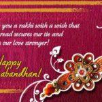 Raksha Bandhan Wishes Sms Facebook