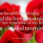 Romantic Good Morning Images For Him Facebook