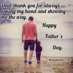 Short Fathers Day Messages Pinterest