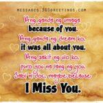 Sweet Good Morning Message Tagalog Pinterest