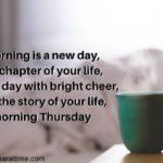 Thursday Quotes Good Morning Tumblr