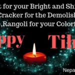 Tihar Wishes In English Twitter