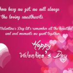 Valentine's Day Message For Husband Miles Away