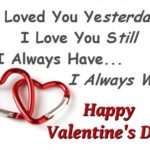 Valentines Day To My Husband Quotes