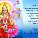 Varamahalakshmi Wishes Images