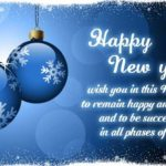 Wish You Have A Wonderful New Year Facebook