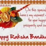 Wishing Raksha Bandhan Tumblr
